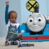 Thomas the Tank Engine peuterbed - (845000)